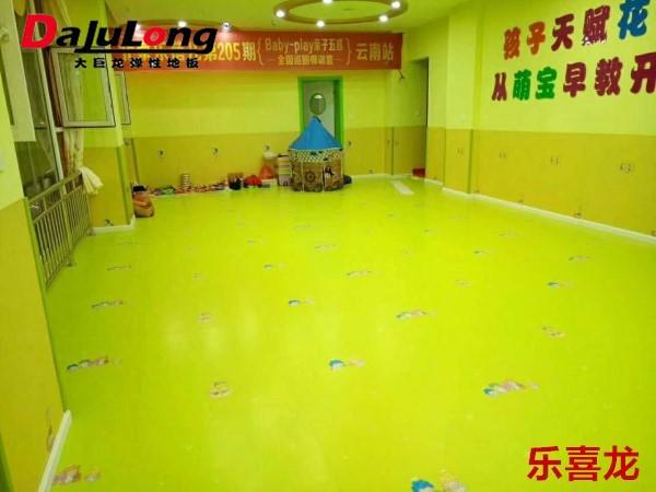 大巨龙儿童地板