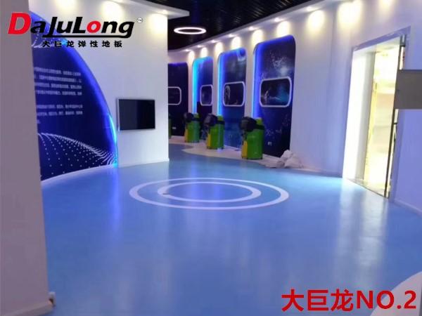 大巨龙纯色塑胶地板