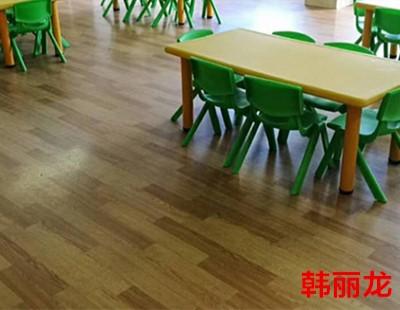 木纹pvc地板