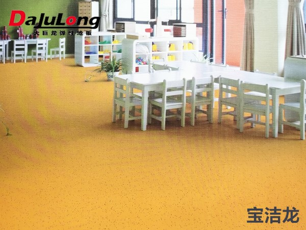 大巨龙宝洁龙塑胶地板