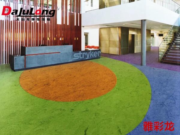 大巨龙雅彩龙-商用卷材pvc地板