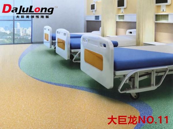 大巨龙NO.11-密实低商用卷材pvc塑胶地板