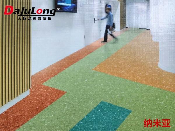 纳米亚地板-通透地板|同质透心地板