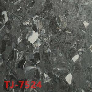 纳米亚TJ-7524