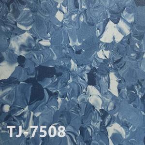纳米亚TJ-7508