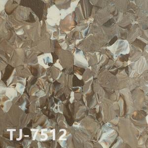 纳米亚TJ-7512
