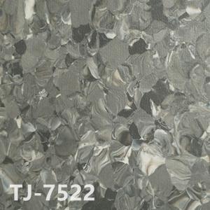 纳米亚TJ-7522