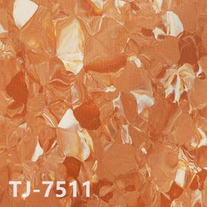纳米亚TJ-7511