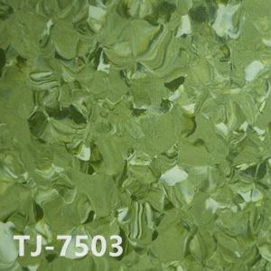 纳米亚TJ-7503