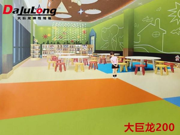 大巨龙200系列-纯色同质透心卷材pcv地板