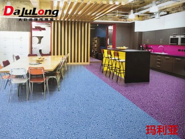 大巨龙玛丽亚地板-防碘酒同质透芯pvc地板