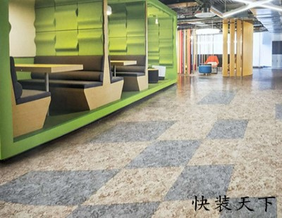 大巨龙LVT石塑地板-石纹地毯纹石塑