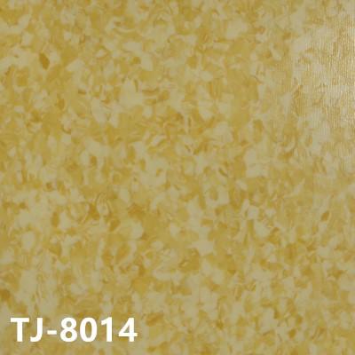 嘉洁TJ-8014
