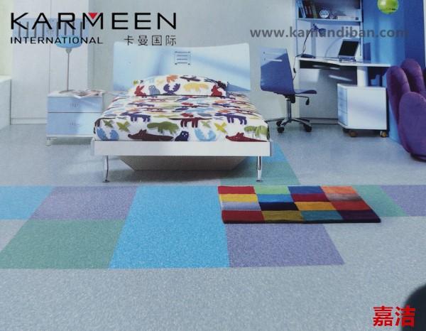 卡曼同质透心地板嘉洁系列-卡曼国