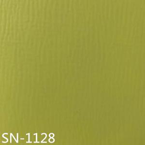 大巨龙静美-大巨龙纯色商用卷材pvc地板