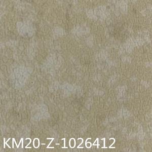 卡曼国际-威迪商用卷材塑胶地板