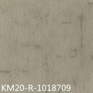 卡曼国际-卡曼威丽商用卷材塑胶地板