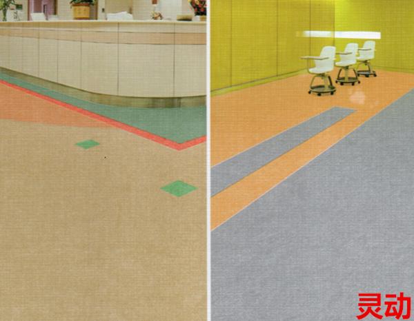 商用塑胶地板