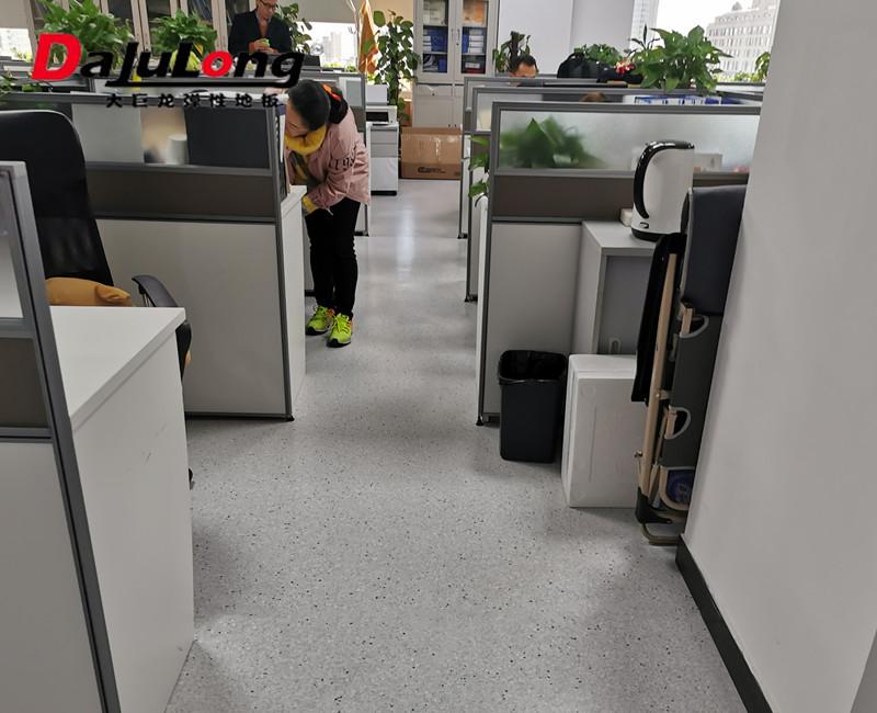大巨龙办公室pvc地板