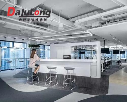 大巨龙办公室塑胶地板