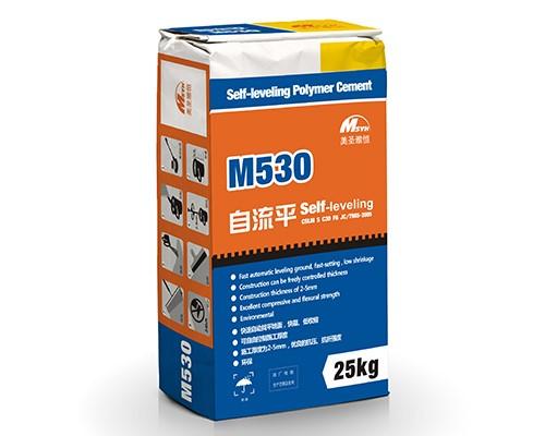 M530水泥自流平-美圣亚恒水泥自流平
