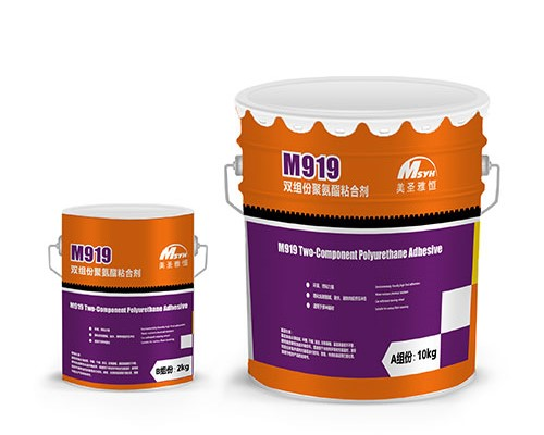 M919橡胶地板专用胶水-美圣亚恒M919双组分胶水【地板胶】