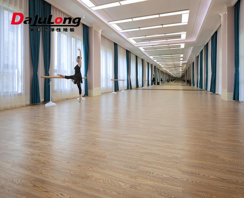 舞蹈室pvc地板