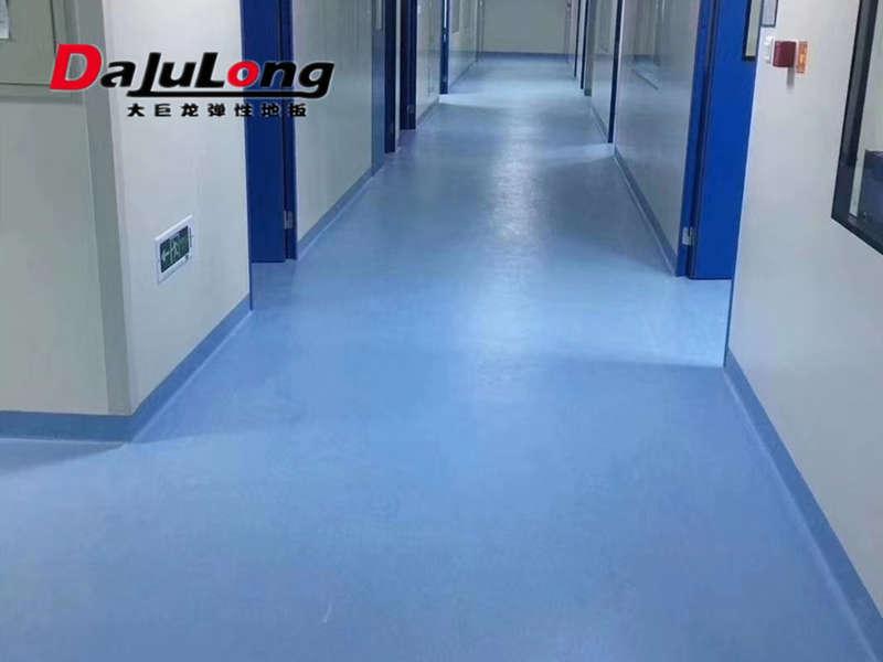 医用塑胶地板