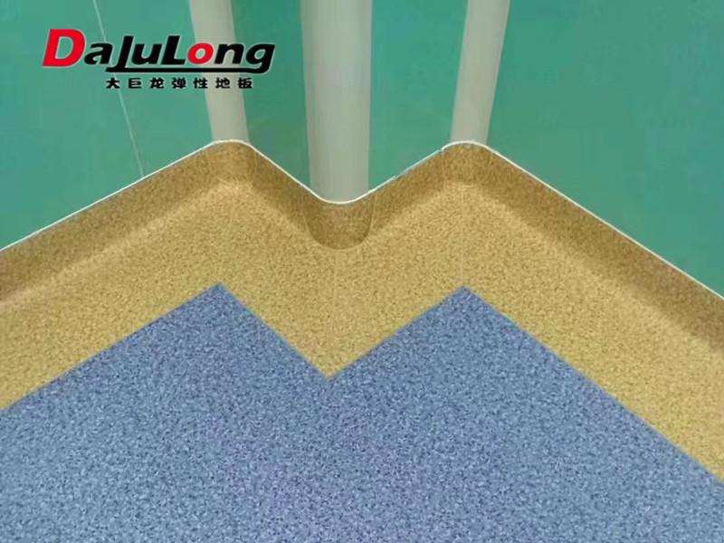 聚氯乙烯地板