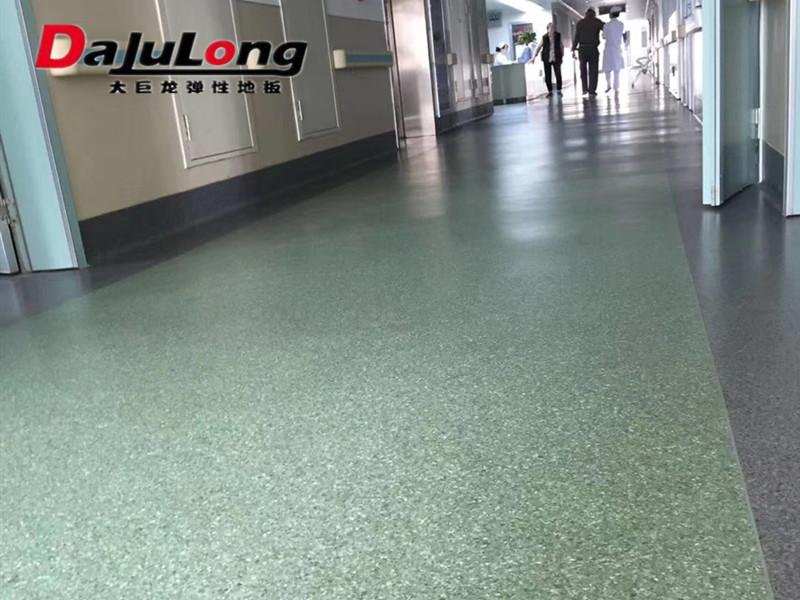 大巨龙医用pvc地板