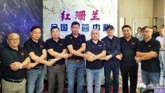 上海大巨龙PVC地板红珊瑚品牌闪亮登场!大巨龙给广大客户带来新的福利。