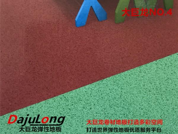 <b>巨龙NO.4系列-大巨龙密实低商用卷材pvc地板</b>