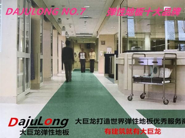 大巨龙1.6厚度卷材pvc塑胶地板-巨龙NO.7系列