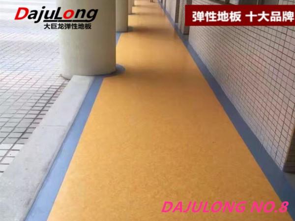 巨龙NO.8系列-大巨龙密实低商用卷材pvc塑胶地板