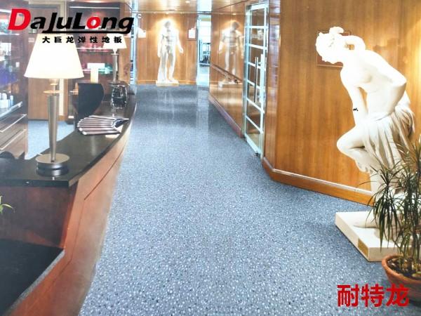 太阳成集团耐特龙系列-商用卷材pvc塑胶地板