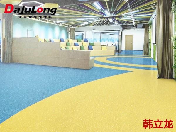 大巨龙地板韩丽龙系列-发泡底商用卷材pvc塑胶地