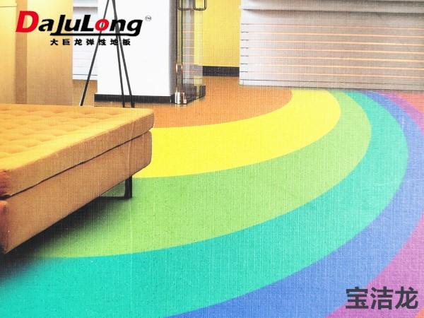 太阳成集团宝洁龙系列-商用卷材pvc塑胶地板