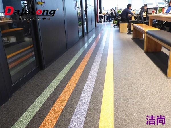 大巨龙洁尚-洁尚pvc同质透心卷材地板