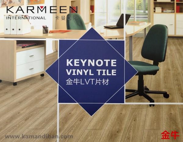 木纹片材地板-大巨龙金牛木纹片材LVT石塑地板