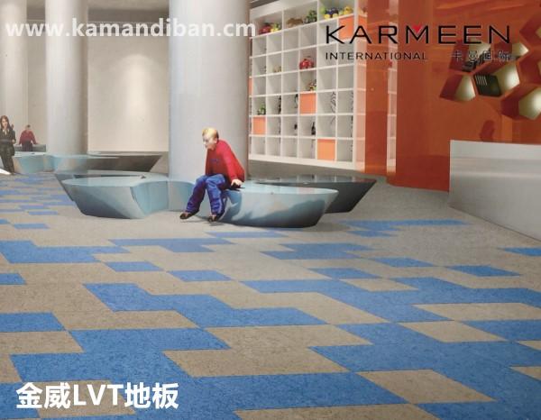 卡曼金威系列-仿岩石LVT片材地板【卡曼国际】
