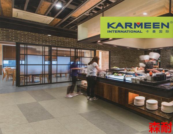 卡曼国际-森耐spc锁扣地板|毯纹|石纹