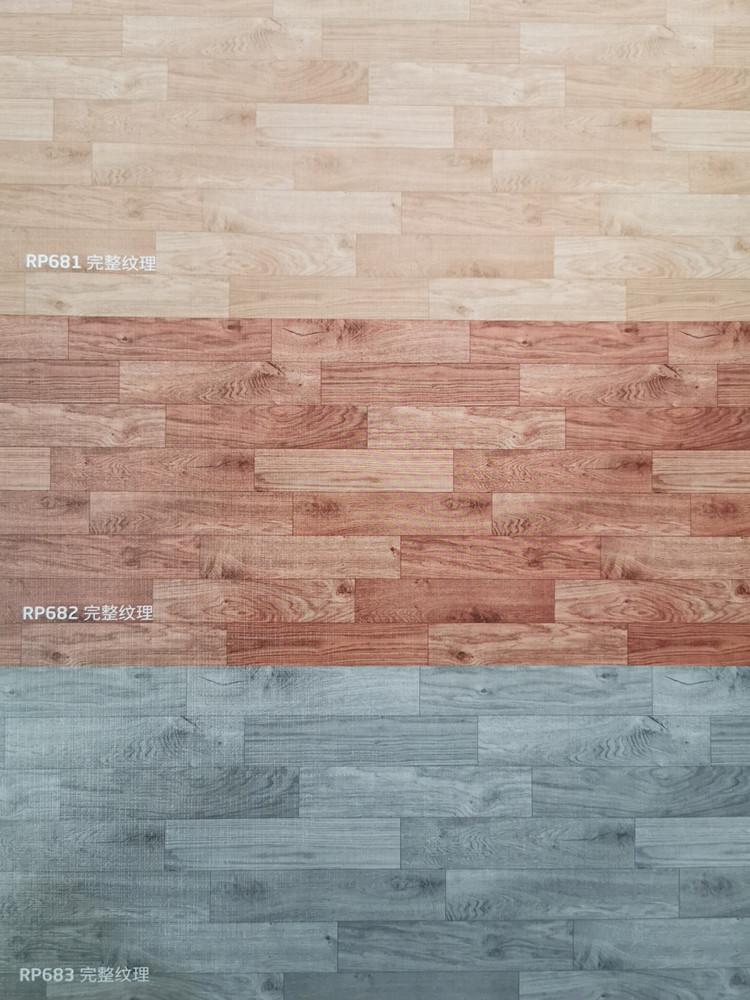 大巨龙NO 6 木纹效果图