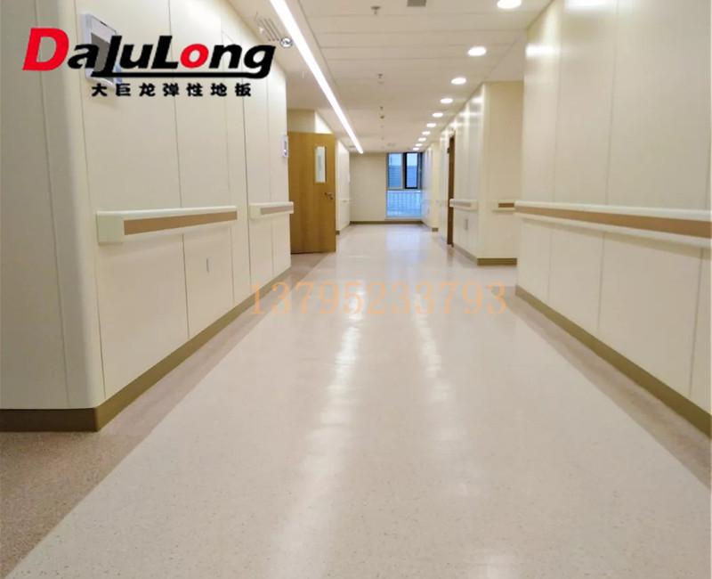 <b>医院pvc地板-医用塑胶地板厂家【太阳成集团】</b>