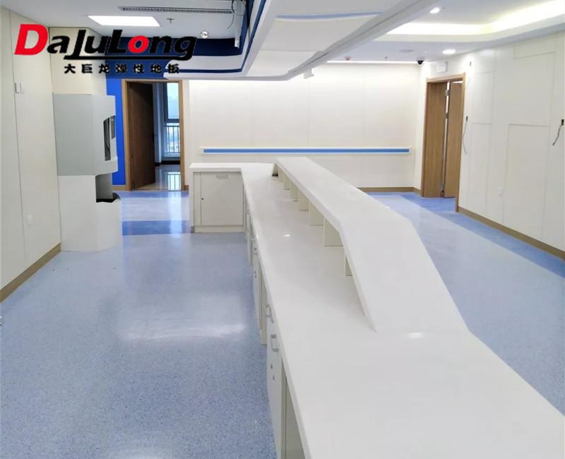 <b>医院用塑胶地板有哪些?-【大巨龙pvc地板】</b>