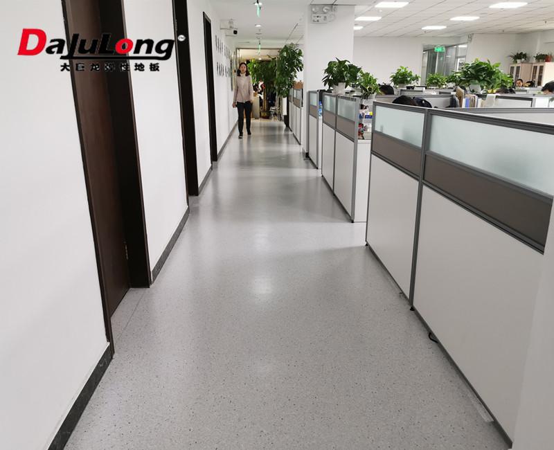 <b>大巨龙办公室pvc地板北京蓝卫通科技有限企业</b>