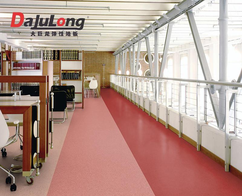 <b>学校pvc地板,塑胶地板那个牌子好-【大巨龙pvc地板】</b>