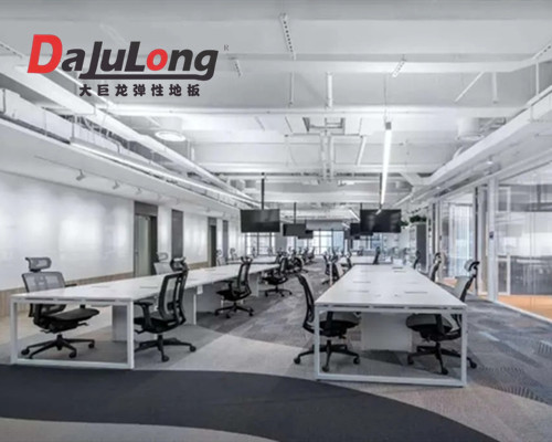 <b>办公室pvc地板那个品牌子好-【大巨龙塑胶地板】</b>
