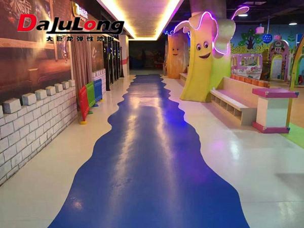 大巨龙儿童地板-欢乐园系列