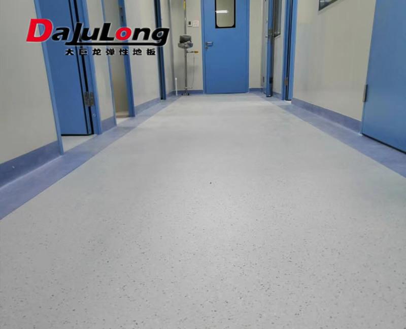 医用pvc地板那个牌子好-大巨龙塑胶地板