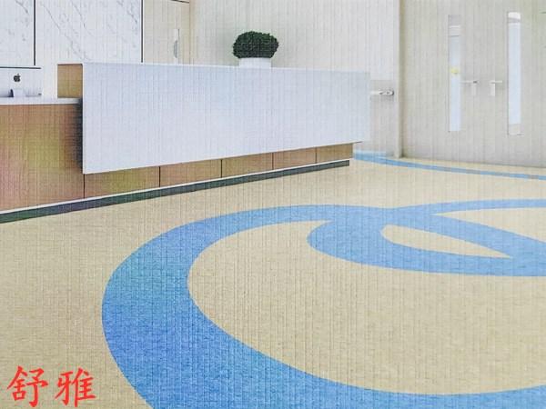 大巨龙舒雅系列-大巨龙商用卷材pvc地板